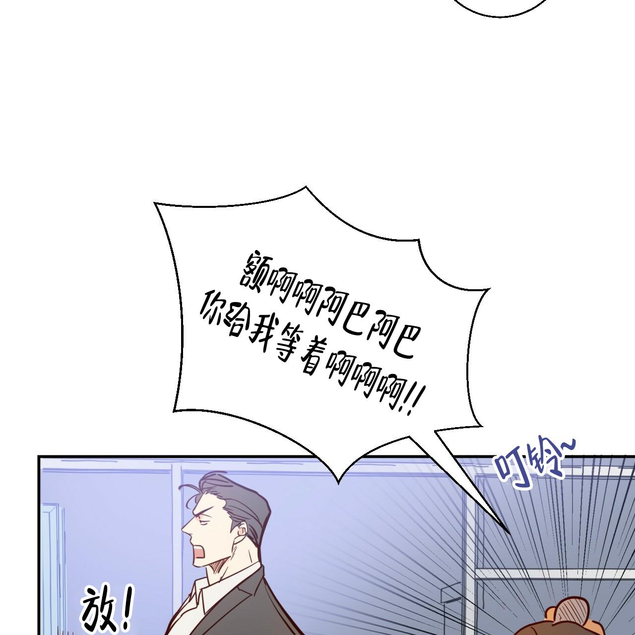 韩漫 | 《危险便利店》黑道大佬攻 X 单纯打工人受  第17张