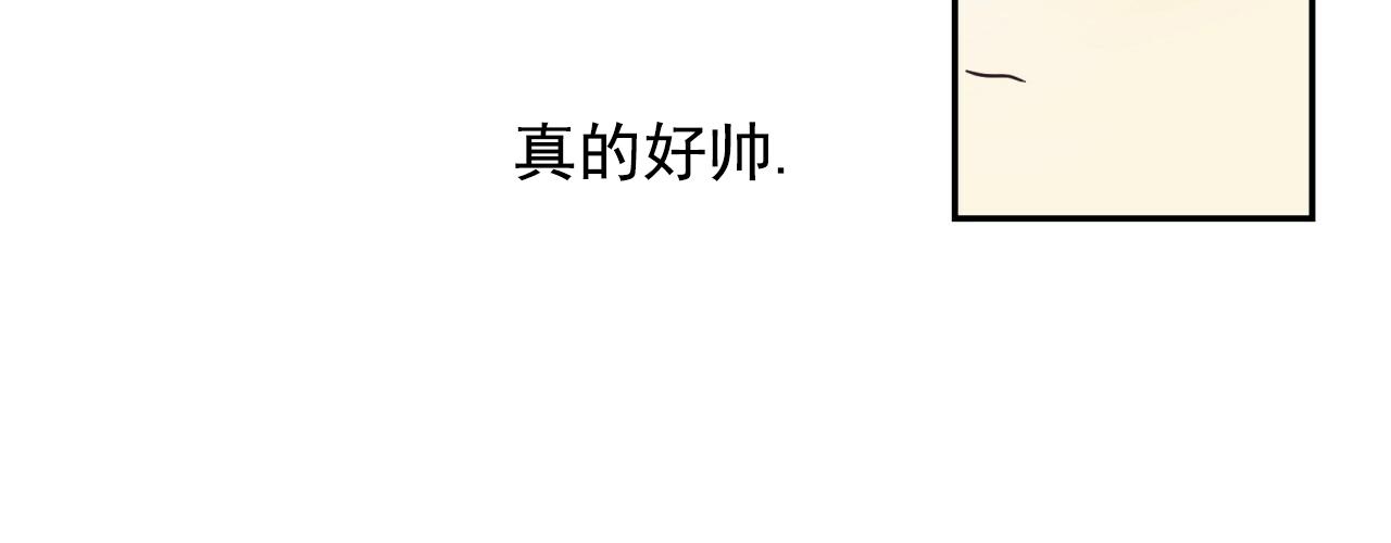 韩漫 | 《危险便利店》黑道大佬攻 X 单纯打工人受  第21张
