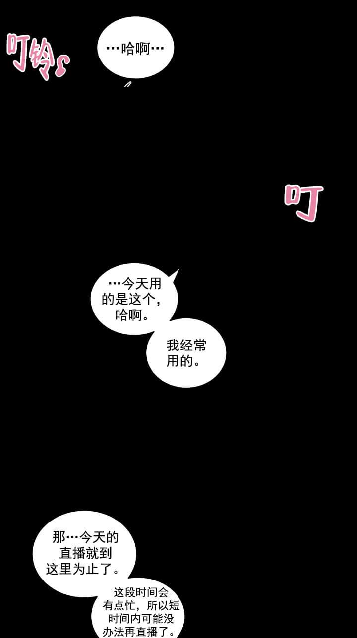 韩漫 | 《秘密疗法》永远的第一名之第二名的逆袭  第6张