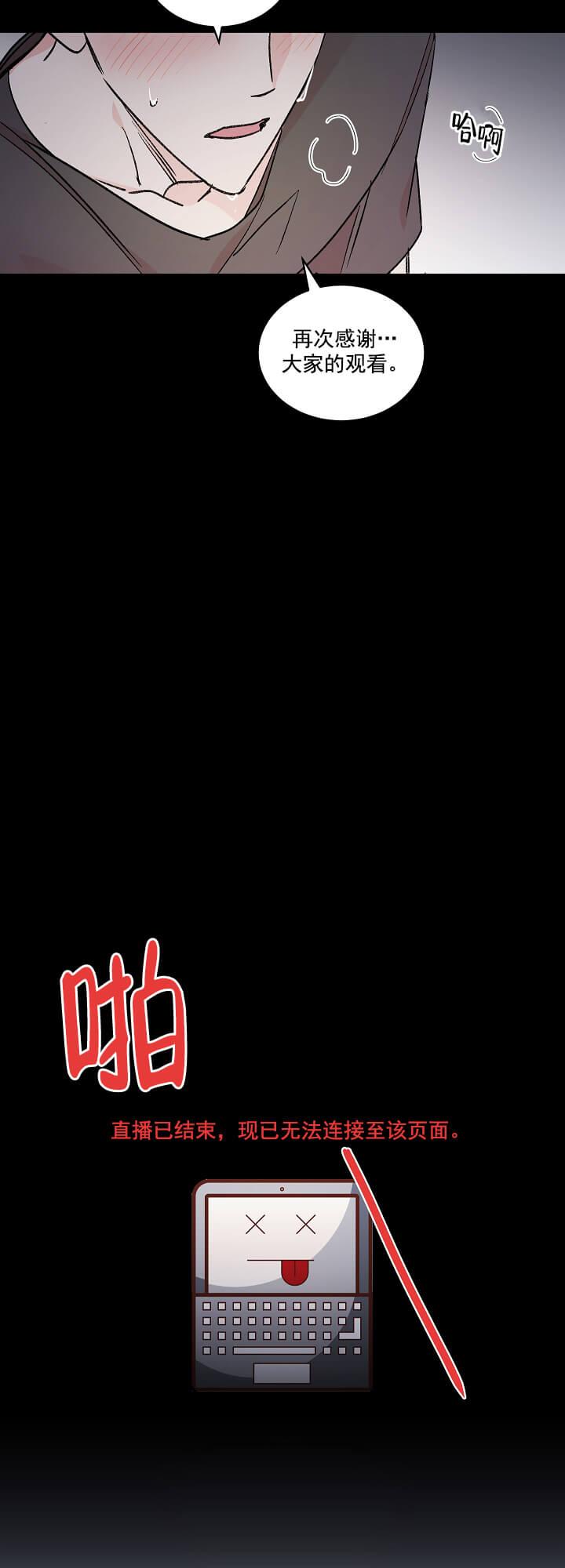 韩漫 | 《秘密疗法》永远的第一名之第二名的逆袭  第7张