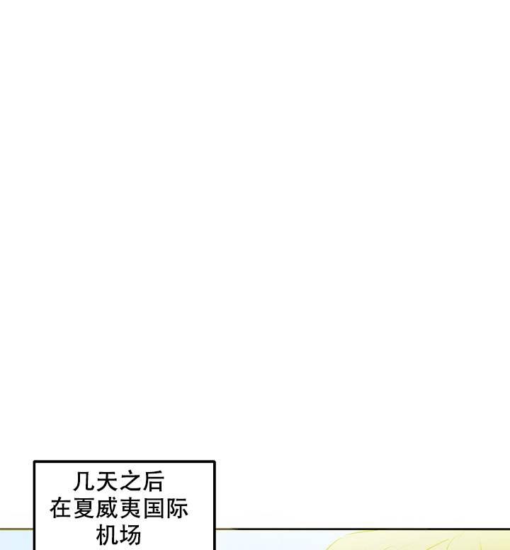 韩漫 |《黑帮大佬也辞职》落跑黑帮大佬,遇见真命天子!  第10张