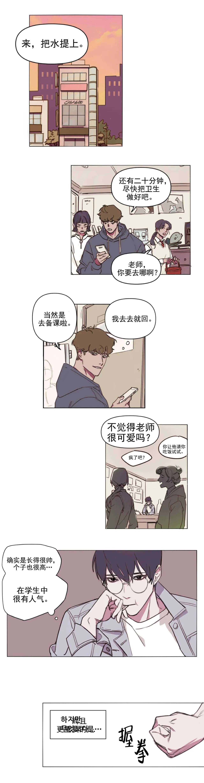 韩漫 | 《美术老师》表明正经的美术老师,背地里却是个抖M?老师凶猛  第4张