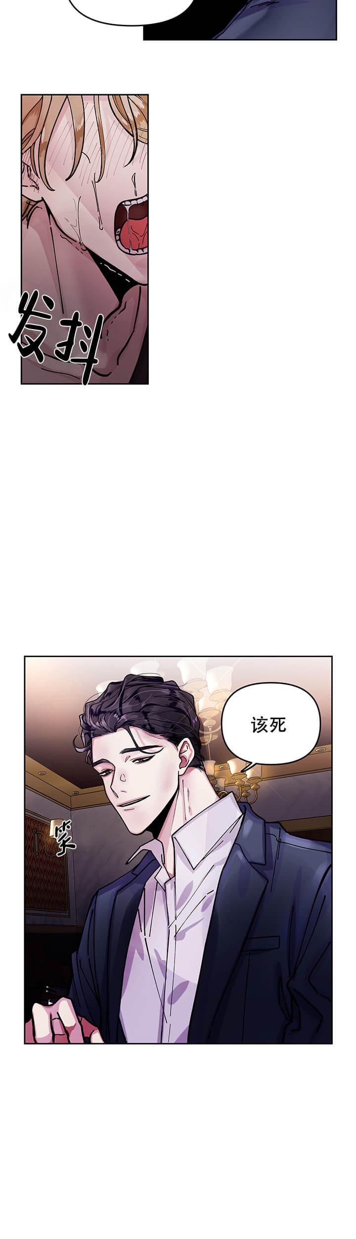 韩漫  《单恋》对一切都失去兴趣,唯独只对攻兴奋  第9张