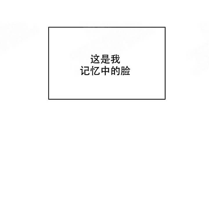 韩漫  《单恋》对一切都失去兴趣,唯独只对攻兴奋  第21张