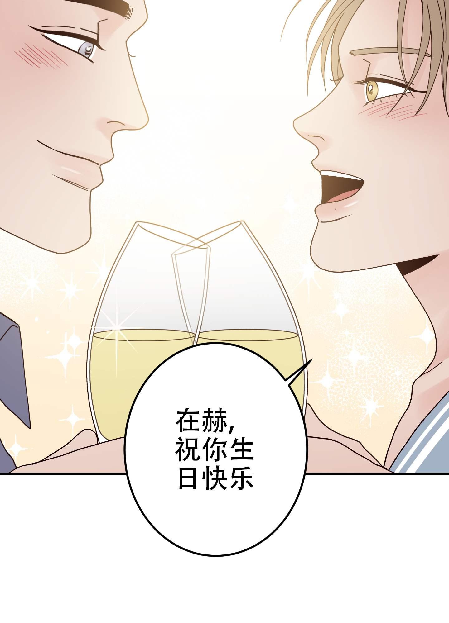 """韩漫《错位》""""好冤枉啊,所以我们也来搞外遇吧?""""  第4张"""