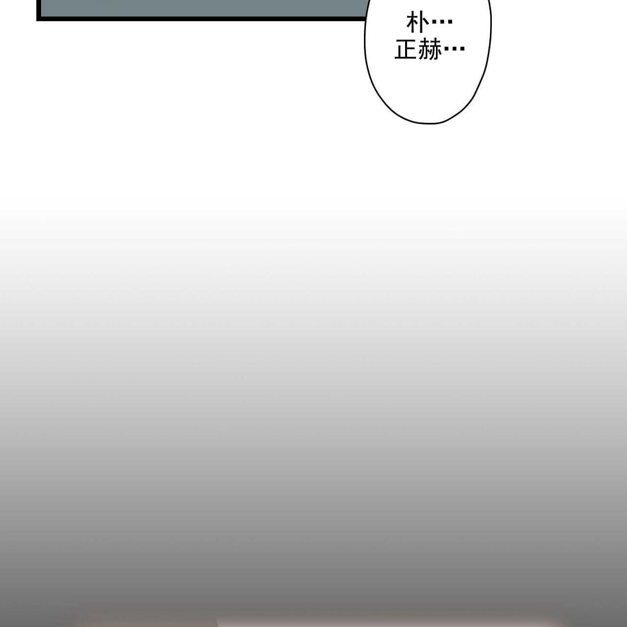 韩漫 |《恋爱杀虫剂》一场由杀虫剂开启的恋爱罗曼史~  第4张