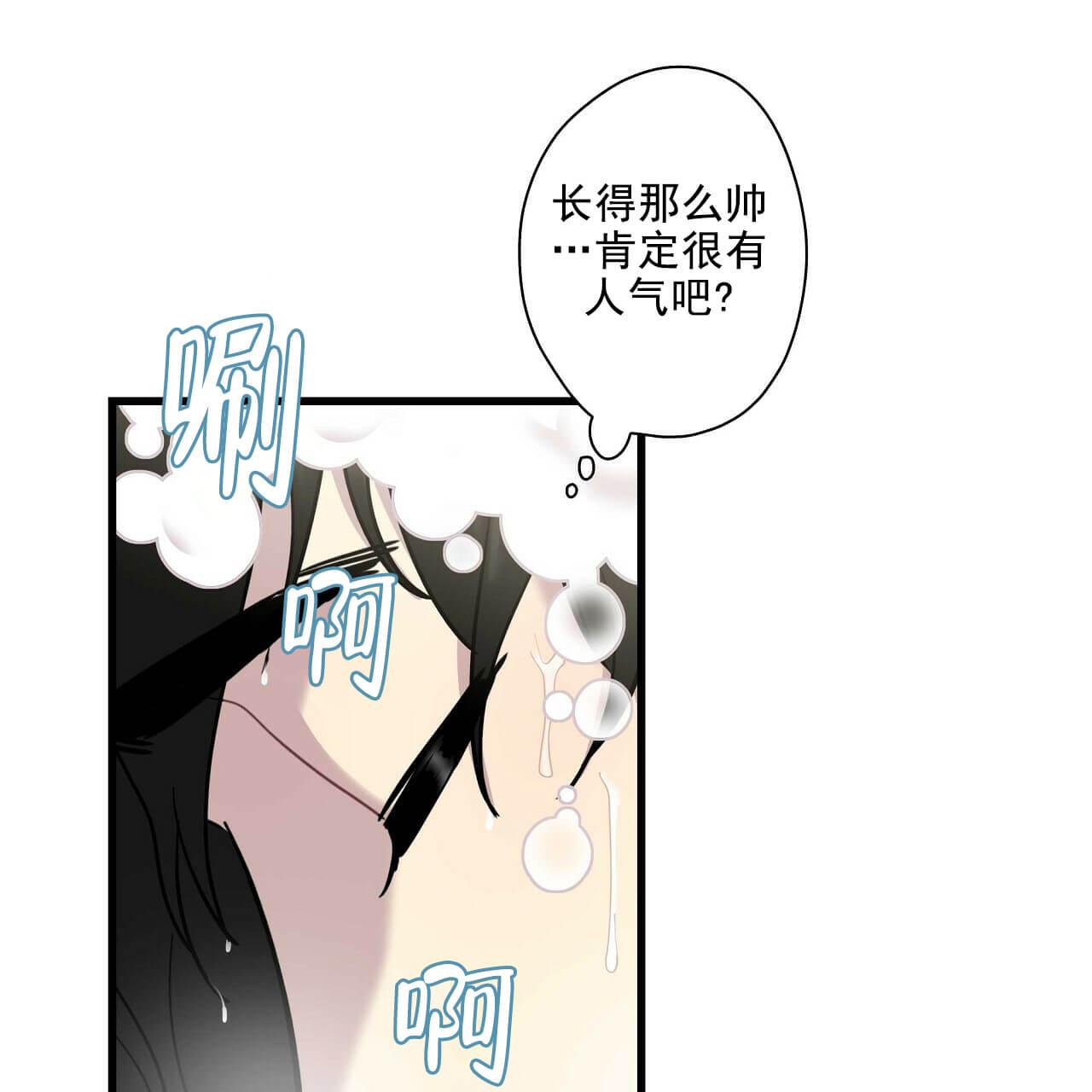 韩漫 |《恋爱杀虫剂》一场由杀虫剂开启的恋爱罗曼史~  第13张