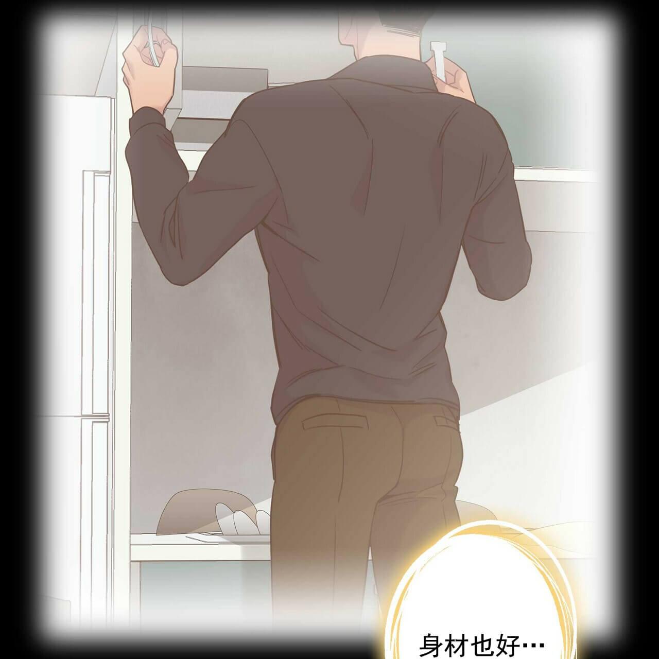 韩漫 |《恋爱杀虫剂》一场由杀虫剂开启的恋爱罗曼史~  第16张