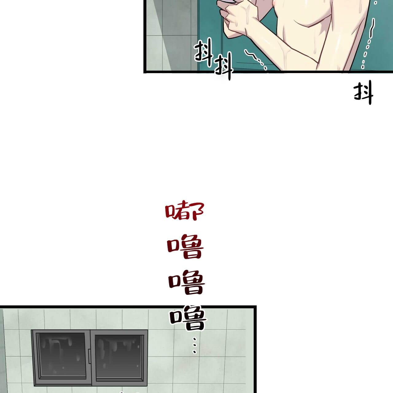 韩漫 |《恋爱杀虫剂》一场由杀虫剂开启的恋爱罗曼史~  第35张