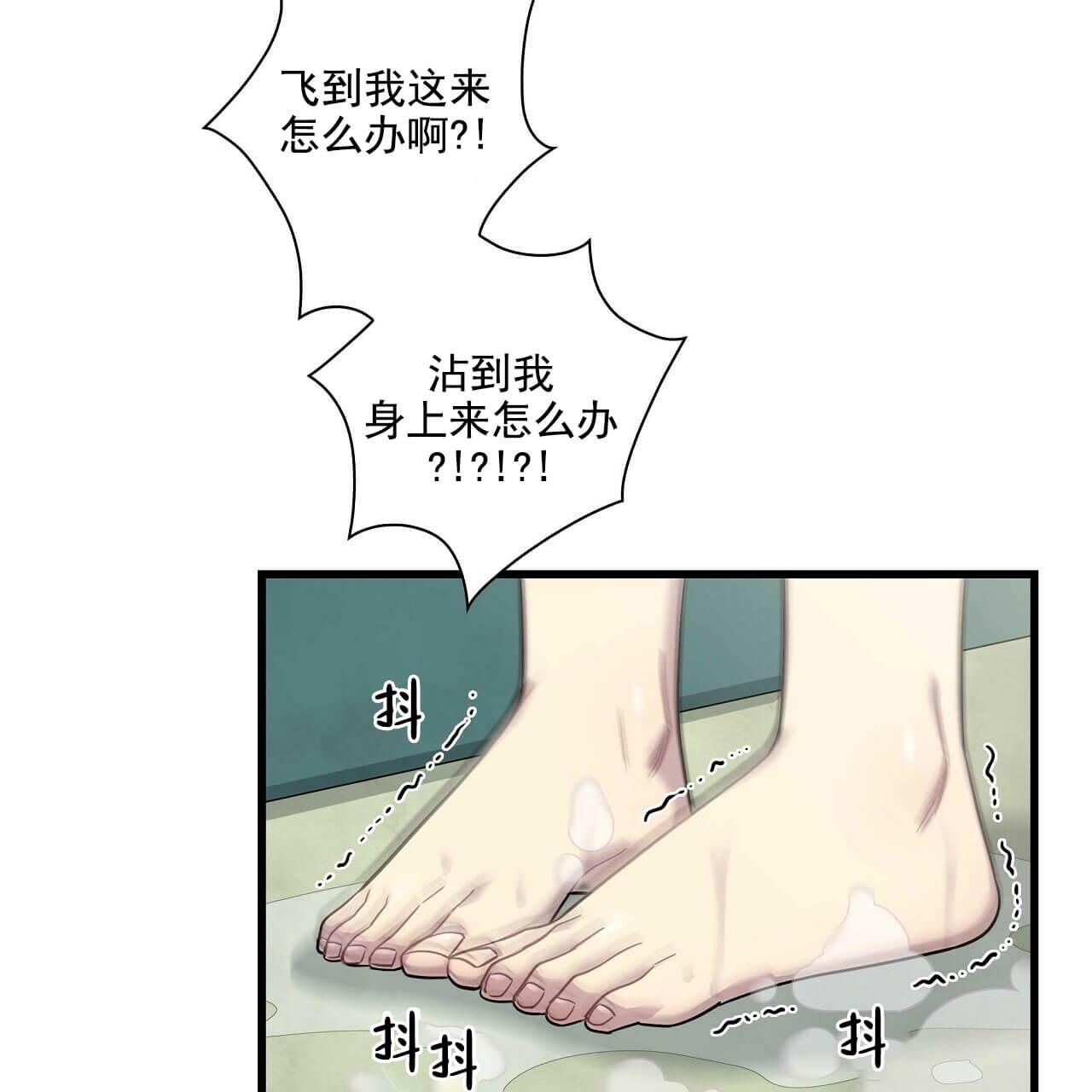 韩漫 |《恋爱杀虫剂》一场由杀虫剂开启的恋爱罗曼史~  第42张