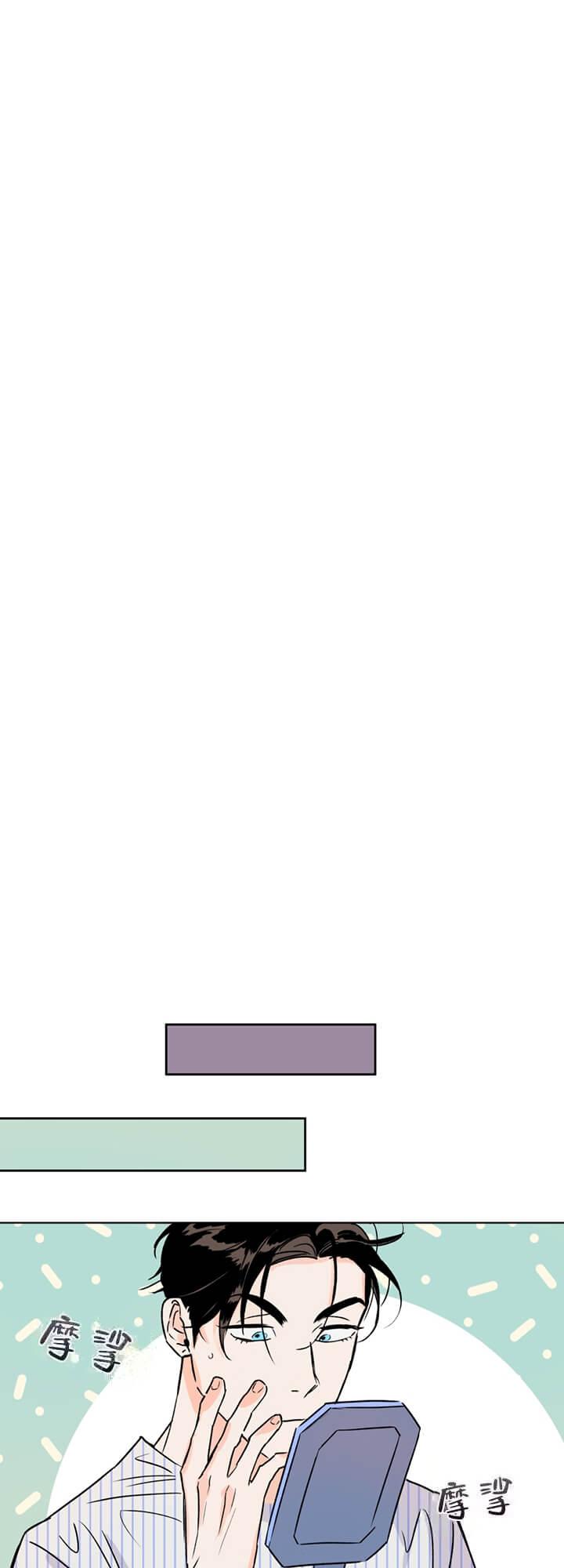 韩漫 | 《关上闪光灯》从厌恶到恋人,雇佣兵的灵魂&艺人的身体  第17张
