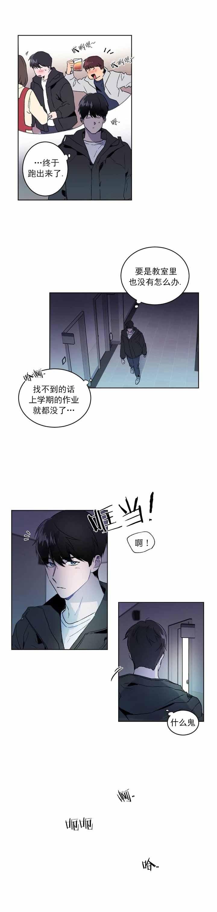 韩漫  《特别讲义》表面清纯师生,背地里叫主人  第7张
