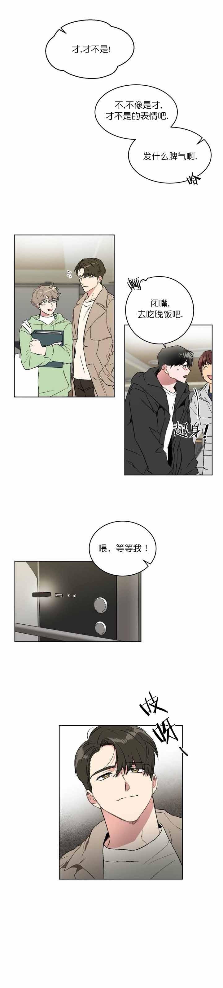 韩漫  《特别讲义》表面清纯师生,背地里叫主人  第3张