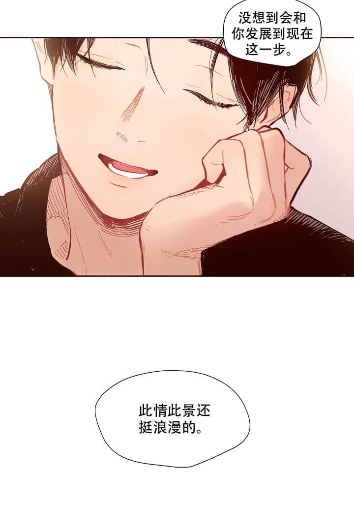 韩漫 |《爱我如戏》需要刺激的戏剧般的完美恋爱  第5张
