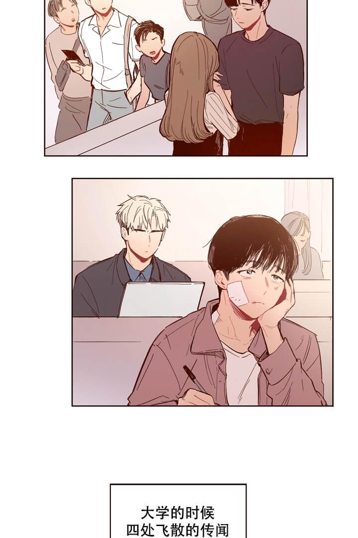 韩漫 |《爱我如戏》需要刺激的戏剧般的完美恋爱  第7张
