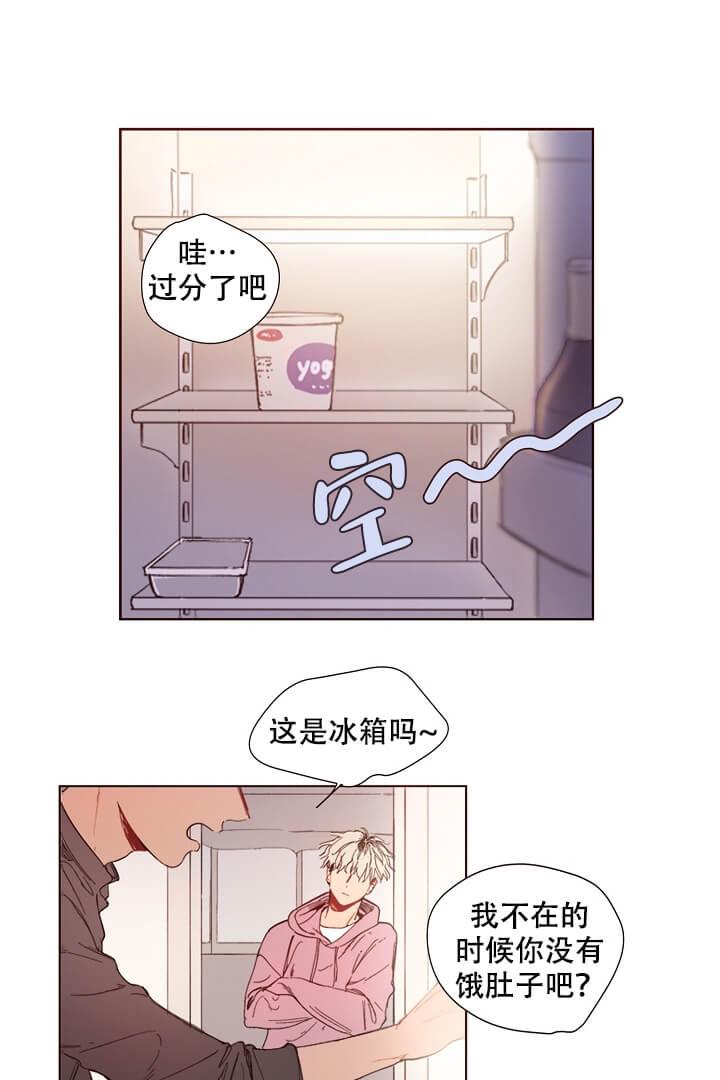 韩漫 |《爱我如戏》需要刺激的戏剧般的完美恋爱  第12张