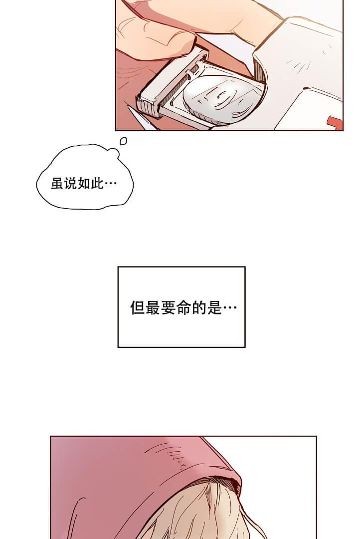 韩漫 |《爱我如戏》需要刺激的戏剧般的完美恋爱  第19张