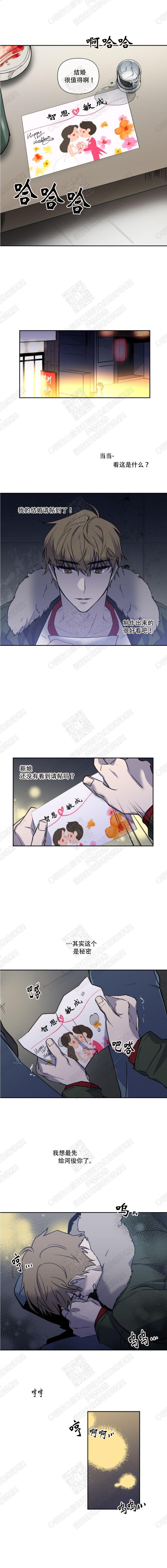 韩漫  《XX搭档》暗恋对象结婚后,和冰山学长成了p友!  第3张
