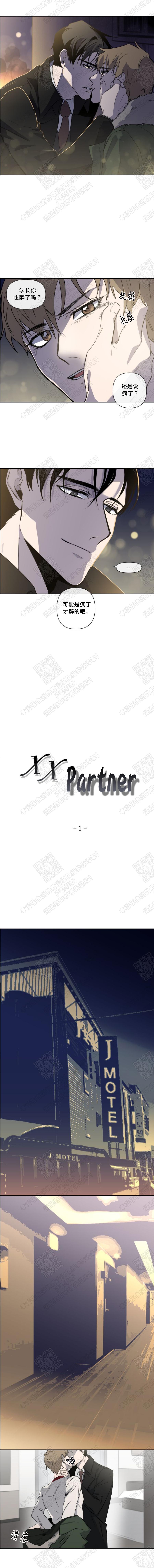 韩漫  《XX搭档》暗恋对象结婚后,和冰山学长成了p友!  第6张