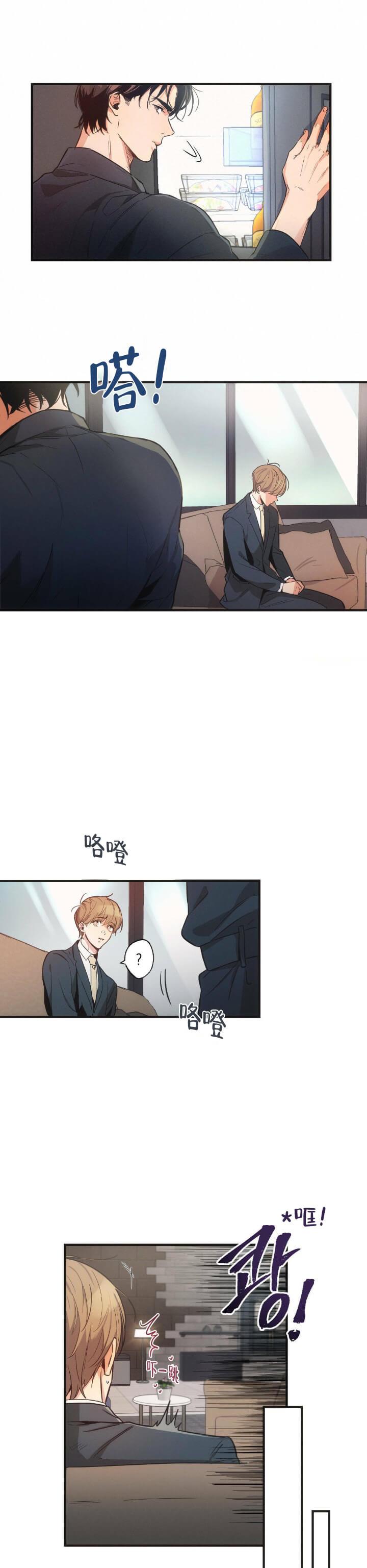 韩漫 |《别用有心的恋爱史》浴室play,全程不打M!  第6张