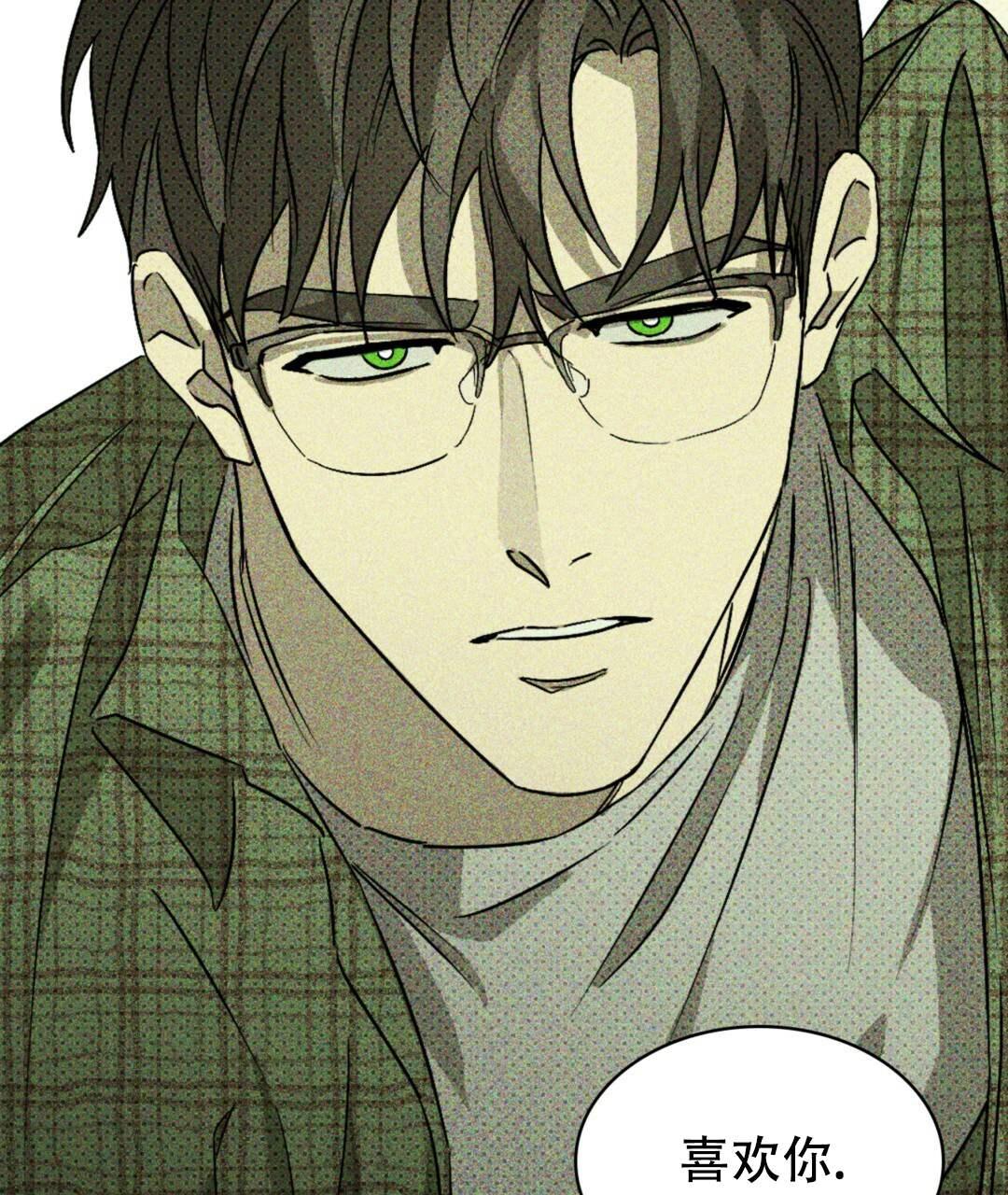 韩漫  《绿色镌像》这男人竟该死的甜美~纯情男大学生x黑帮大佬  第8张
