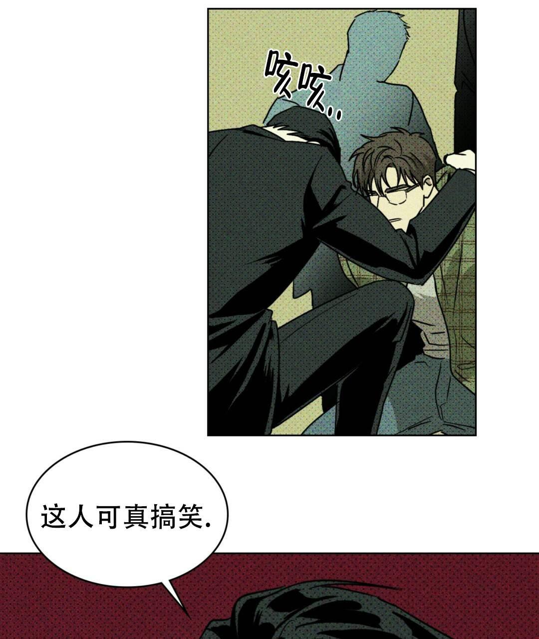 韩漫  《绿色镌像》这男人竟该死的甜美~纯情男大学生x黑帮大佬  第12张