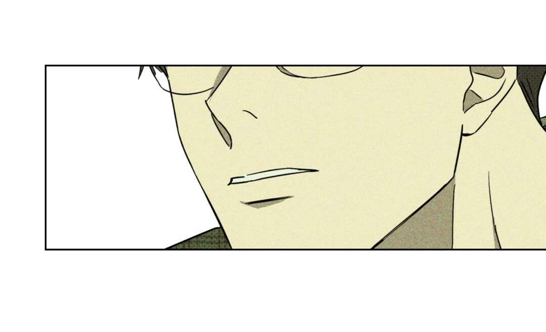 韩漫  《绿色镌像》这男人竟该死的甜美~纯情男大学生x黑帮大佬  第14张