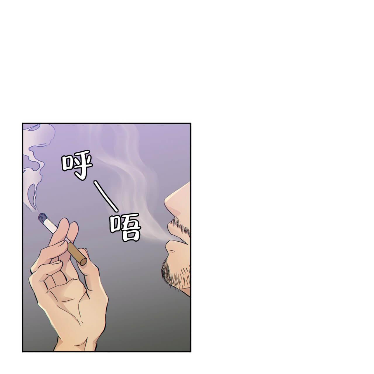 韩漫 |《狗和狼的时间》小奶狗和大灰狼的浪漫爱情!  第44张