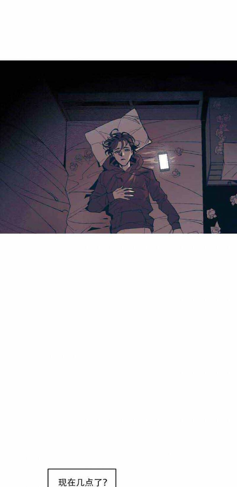韩漫 |《偶然同居》偶然的同居,偶然的爱情!  第7张