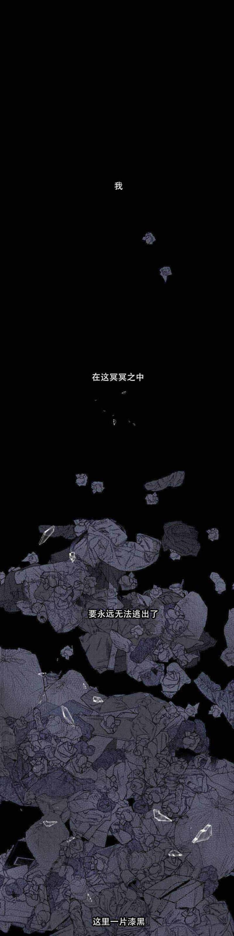 韩漫 |《偶然同居》偶然的同居,偶然的爱情!  第2张