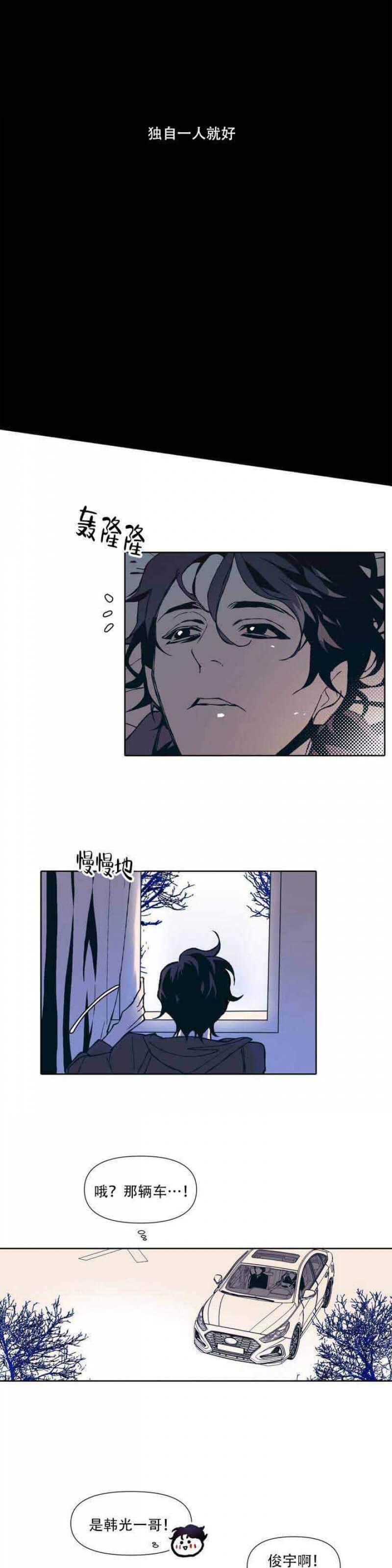 韩漫 |《偶然同居》偶然的同居,偶然的爱情!  第9张