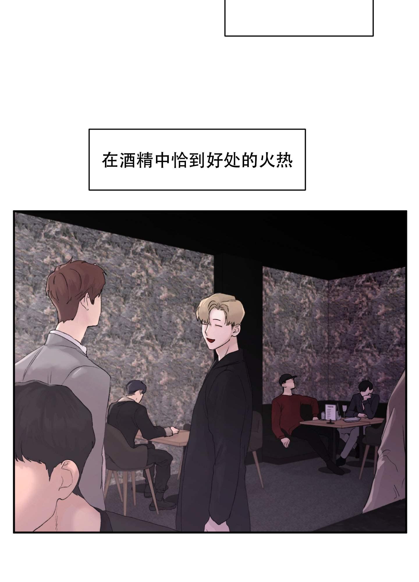 韩漫 |《恶魔的低语》年下痞老板,上来就扑倒!  第3张