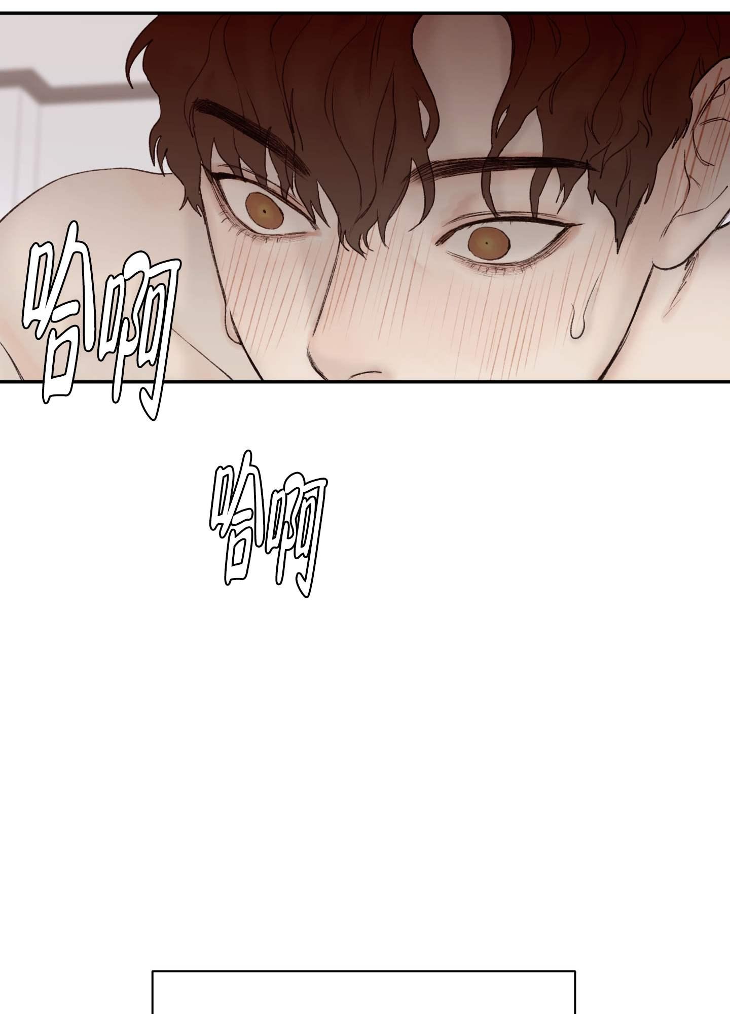 韩漫 |《恶魔的低语》年下痞老板,上来就扑倒!  第18张
