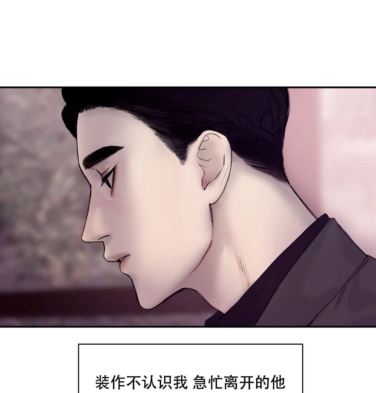 韩漫 |《恶魔的低语》年下痞老板,上来就扑倒!  第16张
