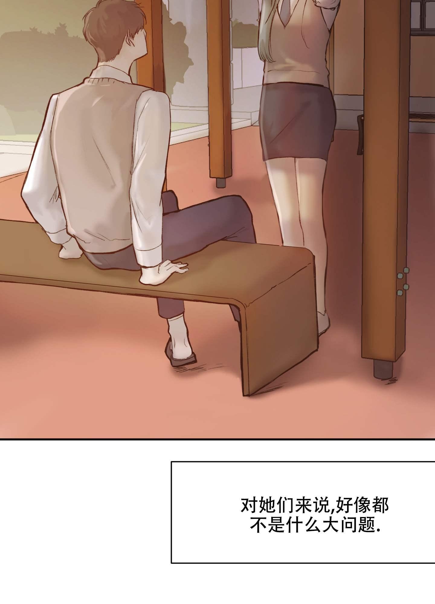 韩漫 |《恶魔的低语》年下痞老板,上来就扑倒!  第23张