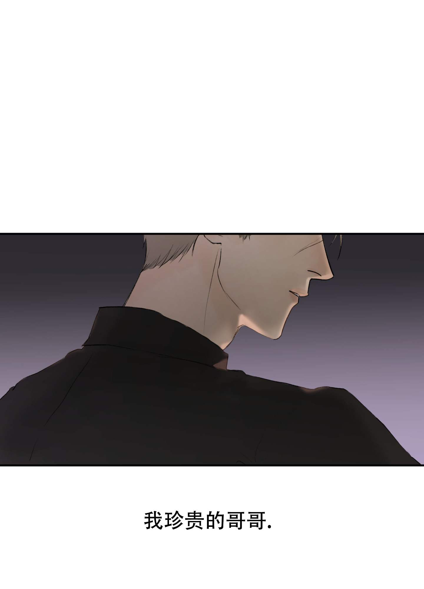 韩漫 |《恶魔的低语》年下痞老板,上来就扑倒!  第26张