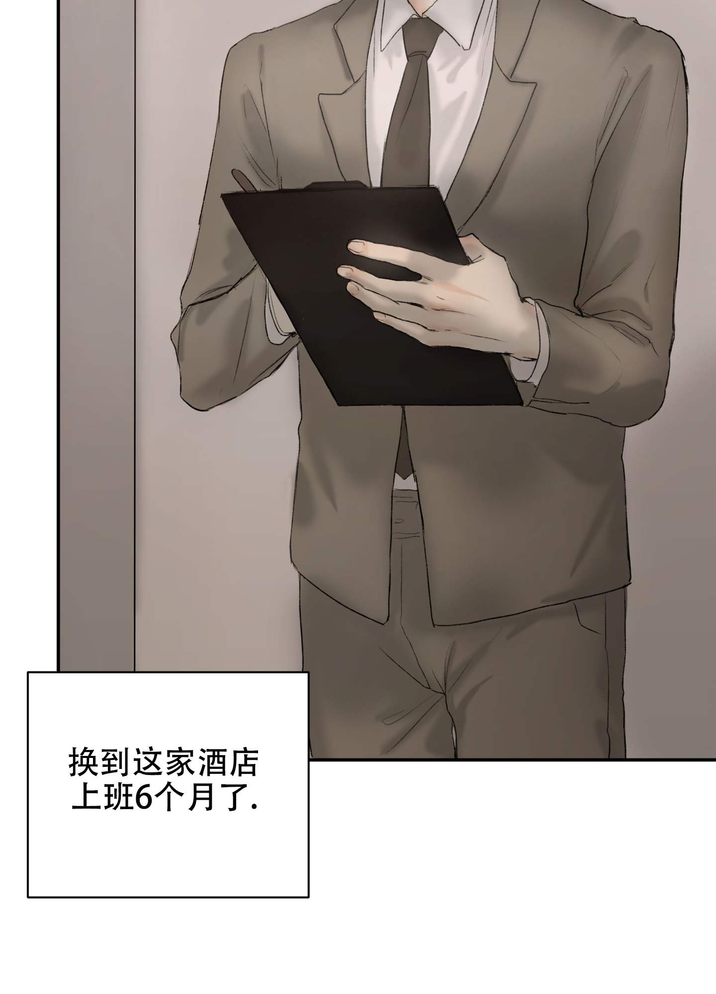 韩漫 |《恶魔的低语》年下痞老板,上来就扑倒!  第40张