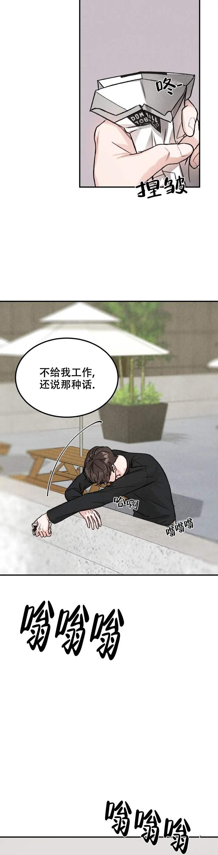 韩漫  《限量发行》  新手小白初下海,和总裁男友的限定时光  第6张