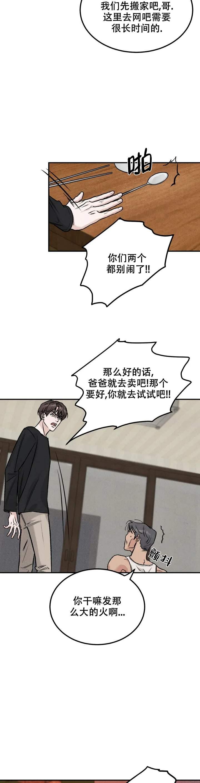韩漫  《限量发行》  新手小白初下海,和总裁男友的限定时光  第17张
