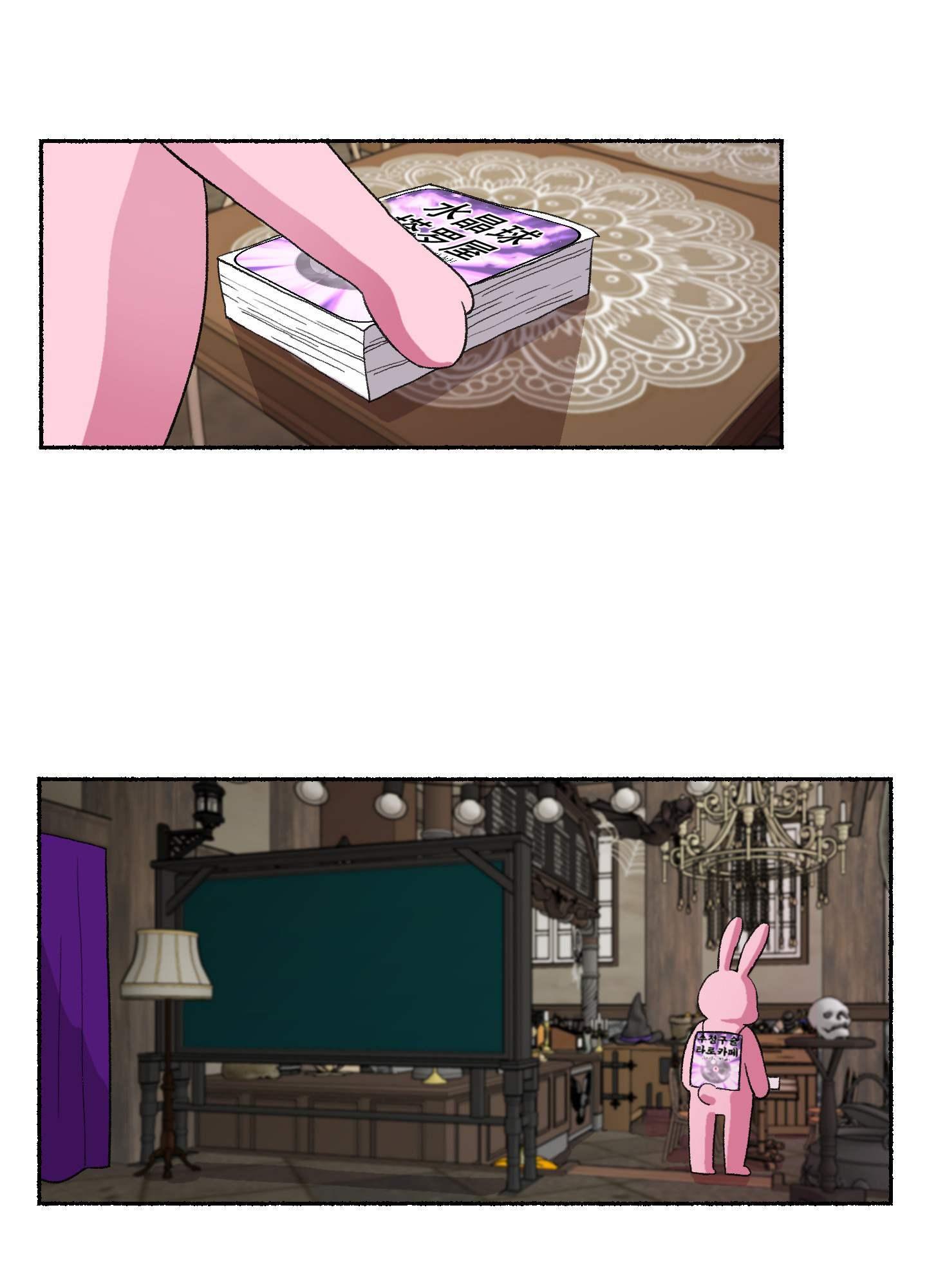 韩漫 |《狡猾的鲁鲁》  恶魔与人类,一饿就开do!  第3张