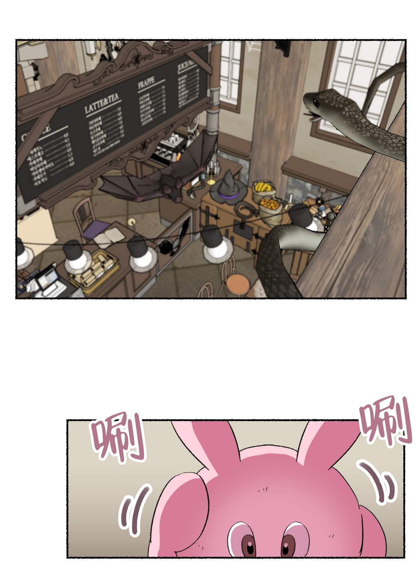 韩漫 |《狡猾的鲁鲁》  恶魔与人类,一饿就开do!  第2张