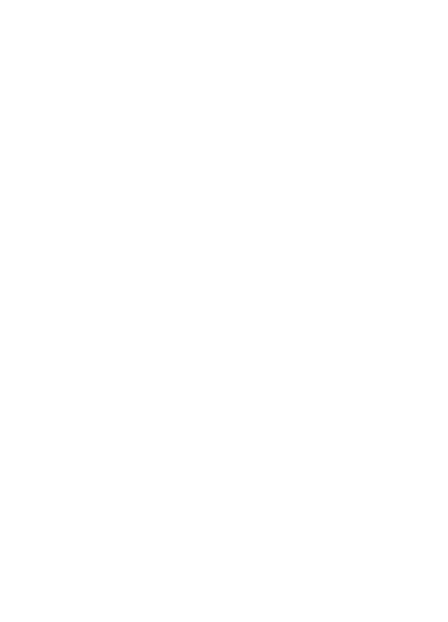 韩漫 |《狡猾的鲁鲁》  恶魔与人类,一饿就开do!  第11张