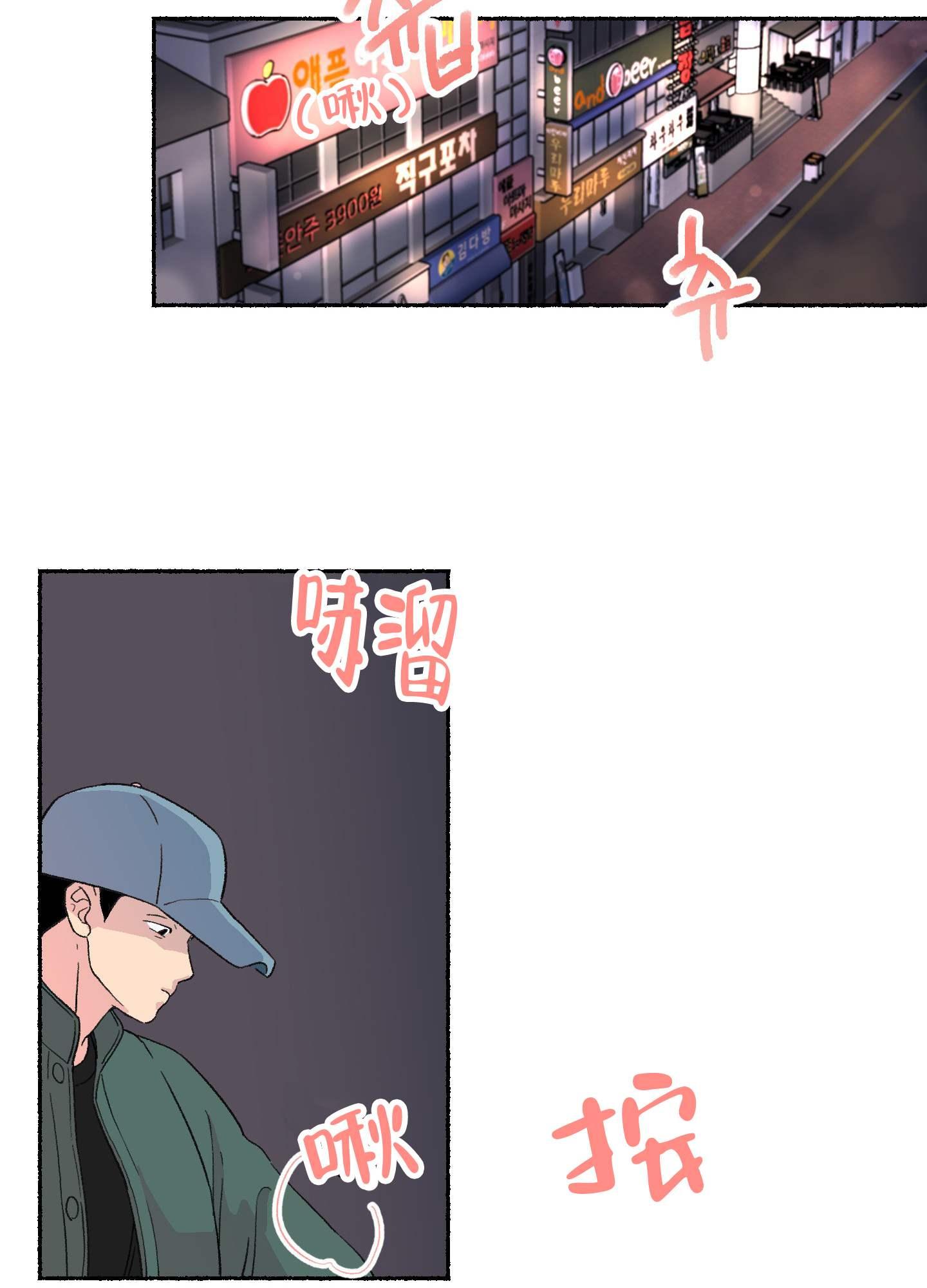 韩漫 |《狡猾的鲁鲁》  恶魔与人类,一饿就开do!  第13张