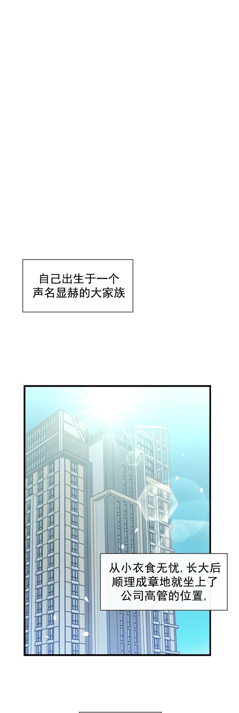 韩漫 |《脱单大作战》当恋爱小白遇上命中注定~甜心太可爱!  第7张