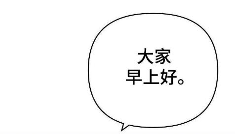 韩漫 |《入戏太深》  究竟是我入戏太深,还是你演技太真?  第3张