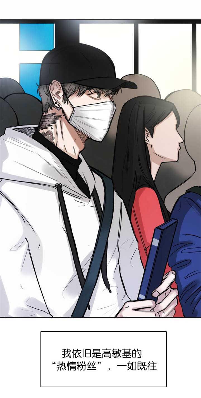 韩漫  《戏》和暗恋多年的男神一起睡觉了!  第8张