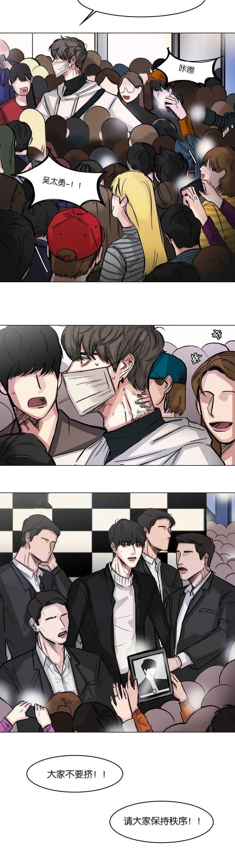 韩漫  《戏》和暗恋多年的男神一起睡觉了!  第17张