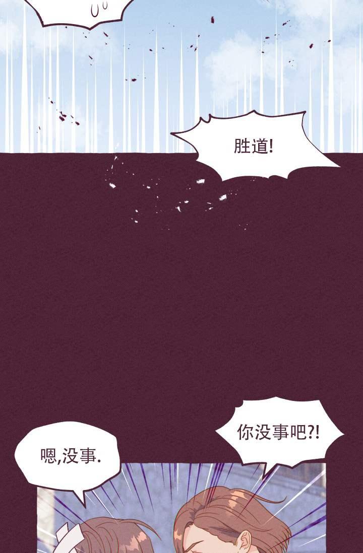 韩漫 |《明日春天》年下腹黑弟弟,撒娇卖萌把哥哥骗到手  第9张