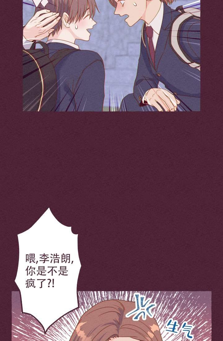 韩漫 |《明日春天》年下腹黑弟弟,撒娇卖萌把哥哥骗到手  第10张