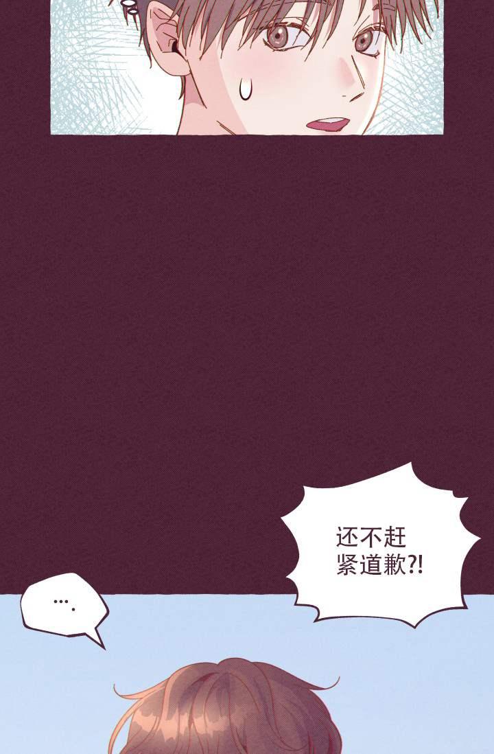 韩漫 |《明日春天》年下腹黑弟弟,撒娇卖萌把哥哥骗到手  第12张